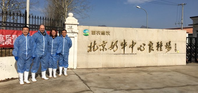 Agri-EPI Centre in China Nov 19 - visit China Academy of Agricultural Sciences dairy facility